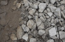 DCC insist this is limestone. We're not convinced.