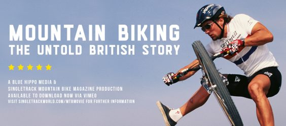 british mtb movie untold story mountain biking video