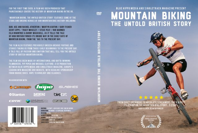 mtb_movie_dvd_cover_artwork