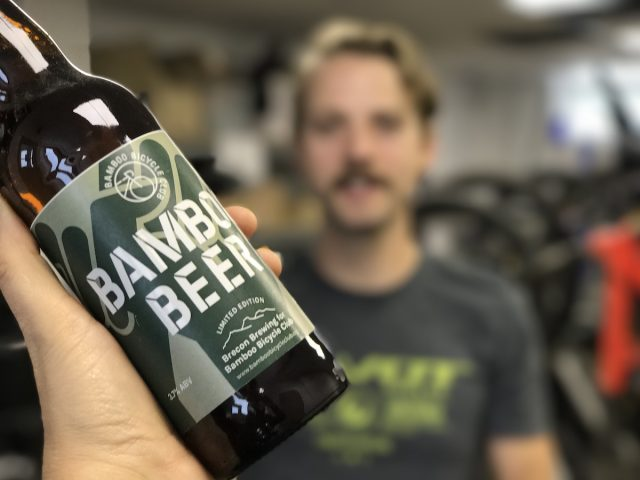 bamboo beer