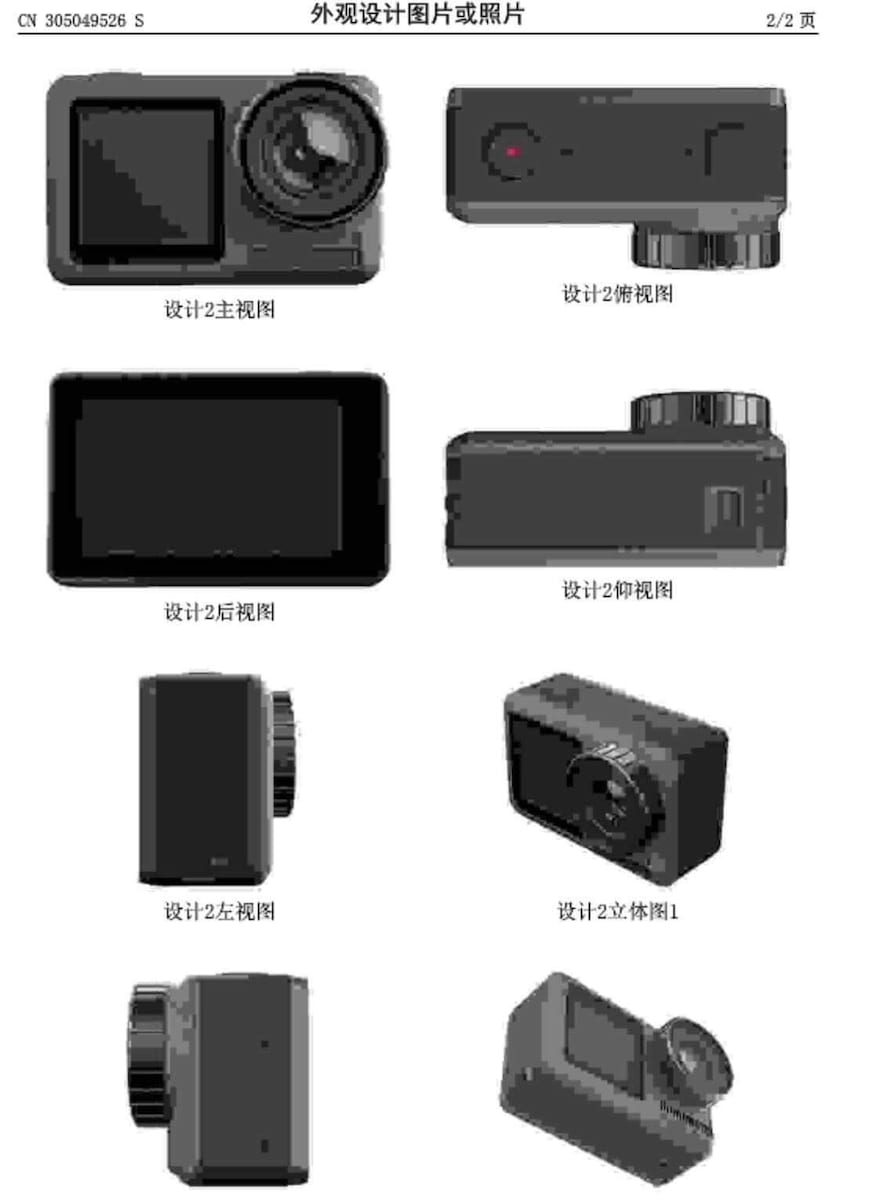 Could this be DJI's own action camera?